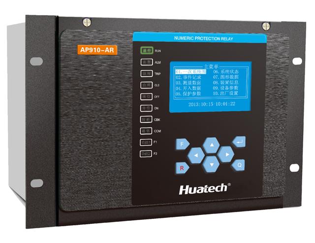 AP910弧光保护系统