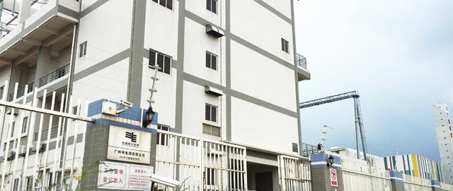 厦门华电iEDS专家诊断系统成功运行于广州供电局220kV重基变电站